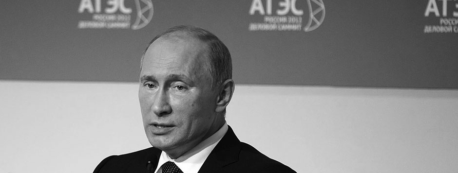 President of Russia at APEC CEO Summit 2012