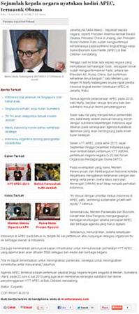 A Number of National Leaders Confirm Attending APEC, Including Obama (Sejumlah Kepala Negara Nyatakan Hadiri APEC, Termasuk Obama)